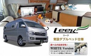 Car_lk1_01