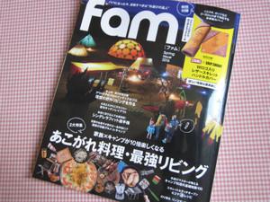 Fam_1